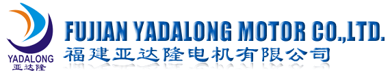 Fujian YADALONG motor Co.Ltd